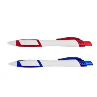 Ручка пластиковая по СУПЕР цене