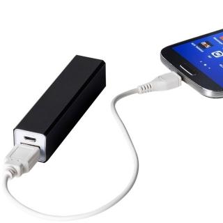 Зарядное устройство 2600