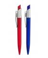 Пластиковая ручка с серыми вставками