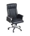 Экстравагантное офисное кресло